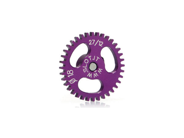 Spur gear SW 36th Ergal, 18mm diameter, for 2,38mm axle